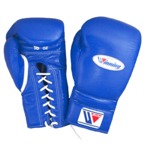 Winning training gloves
